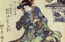 I CHIYUSAI KUNIYOSHI GA