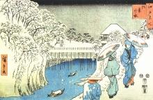 YAMADA SHOJIRO