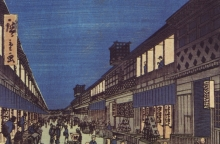 HIROSHI GA