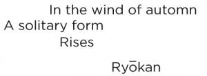 Cloos Ryokan - copie