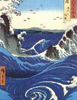 Giverny   La collection d'estampes japonaises de Claude Monet